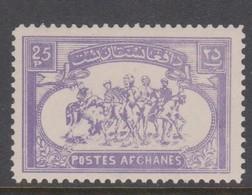 Afghanistan SG 457 1960 Buzhashi Game 25p Violet MNH - Afghanistan