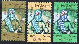 1971 - Libya -  Al Fatah Movement Of The Liberation Of Palestine - Complete Set 3v.MNH** - Libia