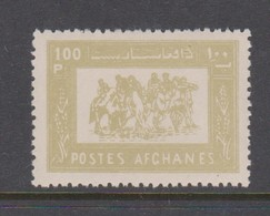 Afghanistan SG 464 1960 Buzhashi Game 100p Olive MNH - Afghanistan
