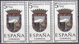 ESPAÑA - SPAGNA - SPAIN - ESPAGNE- 1963 - 3 Valori Nuovi MNH Yvert 1155 Uniti Fra Loro. - 1931-Oggi: 2. Rep. - ... Juan Carlos I