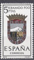 ESPAÑA - SPAGNA - SPAIN - ESPAGNE- 1963 - Yvert 1155 Nuovo MNH. - 1931-Oggi: 2. Rep. - ... Juan Carlos I