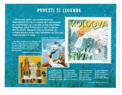 MOLDAVIA EUROPA 1997 EUROPA FOGLIETTO MNH** - Moldova