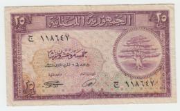 Lebanon 25 Piastres 1950 VF Pick 42 - Lebanon