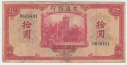 China 10 Yuan 1941 AVF Condition Pick 158 - China
