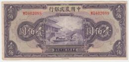 CHINA 100 YUAN 1941 VF+ PICK 477 - China
