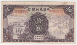 Farmers Bank Of China 10 Yuan 1935 VF+ Banknote Pick 459 - China