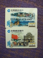 China Construction Bank, Commemorative Payment Card, Millenium Set Of 2(backside Turned Yellow) - Unclassified