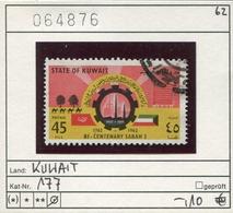 Kuwait - Michel 177 - Oo Oblit. Used Gebruikt - - Kuwait
