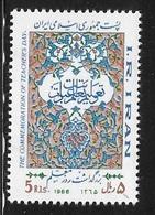 Ir 1986 Teacher's Day MNH - Iran