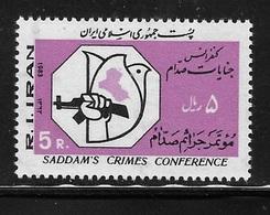 Ir 1983 Conference On Crimes MNH - Iran
