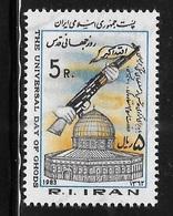 Ir 1983 Universal Day Of Jerusalem Dome Of The Rock MNH - Iran