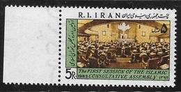 Ir 1983 First Session Of Consultative Assembly MNH - Iran