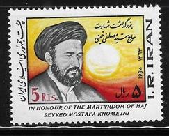 Ir 1984 Person Portrait MNH - Iran