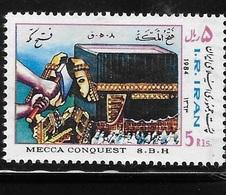 Ir 1984 Mecca MNH - Iran