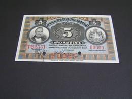 GREECE 1901-1917 SPESIMEN 5-10-1917  TΘ 2551  00000  5 DRAX UNC. - Greece