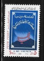 Ir 1985 Eid Al Fitr Feast MNH - Iran