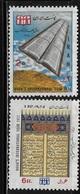 Ir 1973 International Book Year MNH - Iran