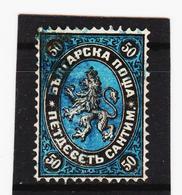 POL1789 BULGARIEN 1879 MICHL 4 (*) FALZ Markenmitte  Dünn 2 WAHL SIEHE ABBILDUNG - 1879-08 Fürstentum
