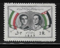 Ir 1957 Visit Of King Flag MNH - Iran