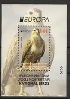 NORTH MACEDONIA ,MAZEDONIEN, 2019, EUROPA CEPT,NATIONAL BIRDS,VOGEL,,BLOCK,,MNH - Macedonia