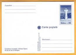 "2008. Moldova Moldavie Museum Complex ""Old Orhei"". Postcard. - Moldova"