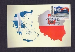 Greece 2019 100 Years Diplomatic Relations With Poland Maximum Card Unofficial FDC Booklet - Greece