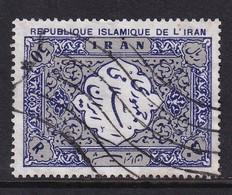 Iran , Vfu - Iran