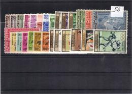 Guinée 1964 Yvert 187/89 - 190/94 - 195/97 - 198/201 - 217/22 Neufs** MNH (56) - Guinea (1958-...)