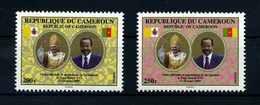 KAMERUN 2009 Nr 1257-1258 Postfrisch (107797) - Cameroon (1960-...)