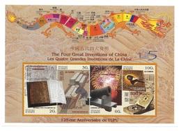 Haiti 2000 Millennium China's Four Great Inventions 125th Anniversary Of UPU Sheet MNH - Haiti