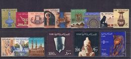 Egypte 1964 Yvert 578/92 Neufs** MNH (60) - Egypt