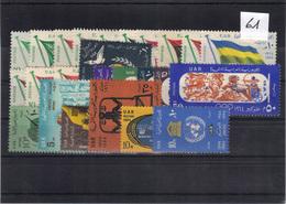 Egypte 1964 Yvert 611 à 635 Neufs** MNH (61) - Egypt