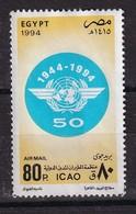 Egypt 1994, Minr 1286, Vfu - Egypt