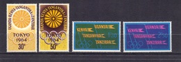 Est-Africain 1964 Yvert 129/32 Neufs** MNH (63) - Tanzania (1964-...)