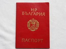 Passeport BULGARIE 1991    Passeport Reisepass Pasaporte Border Stamp   A 187 - Documenti Storici