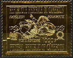 Cameroun, PA N° 137** Y Et T - Cameroun (1960-...)