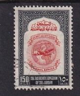 Jordan 1950, Minr 220, Vfu. Cv 4,20 Euro - Jordanien