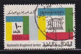 Jordan 1967, Unesco, Minr 668, Vfu - Jordanien