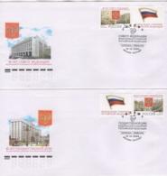 Russie : Lot De 2 FDC Du 10/12/2003. TB. Lot 9 - 1992-.... Fédération