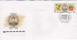 Russie : FDC Du 7/10/2004. TB. Lot 12 - 1992-.... Fédération