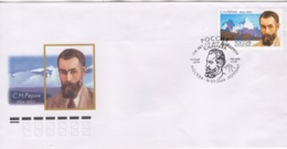 Russie : FDC Du 16/9/2004. TB. Lot 13 - 1992-.... Fédération