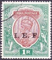 INDIA ABROAD I.E.F 1914KGV 1 RupeeRed-Brown & Deep Blue-Green SGE13FU - 1911-35 King George V