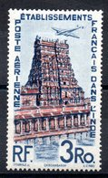INDE - YT PA N° 17 - Neuf * - MH - Cote: 8,40 € - Indien (1892-1954)