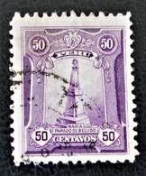 STATUE DE MARIA A. PARADO DE BELLIDO 1925/26 - OBLITERE  YT 215 - MI 210 - Peru