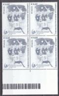PGL DE0060 - ITALIA REPUBBLICA 2010 SASSONE N°3193 ** QUARTINA - 6. 1946-.. Repubblica