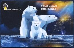 RUSSIA - RUSSIE - RUSSLAND ROSNEFT PETROL CARD POLAR BEARS PERFECT CONDITION - Altre Collezioni