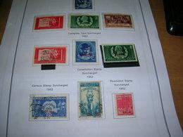 Romania PO 1952 Constitution   Surch. Scott.820 See Scan On Scott.Page; - Gebraucht