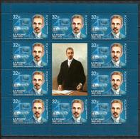 RUSSIA 2019 Sheet MNH VF ** Mi 2688 ROZING Rosing TELEVISION INVENTOR ENGINEER PHYSICS PHYSIQUE Telecom SCIENCE 2471 - 1992-.... Federazione