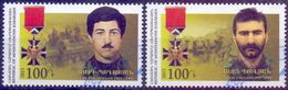 Used Armenia - Karabakh 2015, Heroes Of Artsakh.Yuri Poghosyan & Ashot Ghulyan 2V. - Armenia