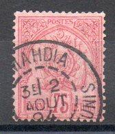 TUNISIE - YT N° 7 - Cote: 90,00 € - Tunisie (1888-1955)